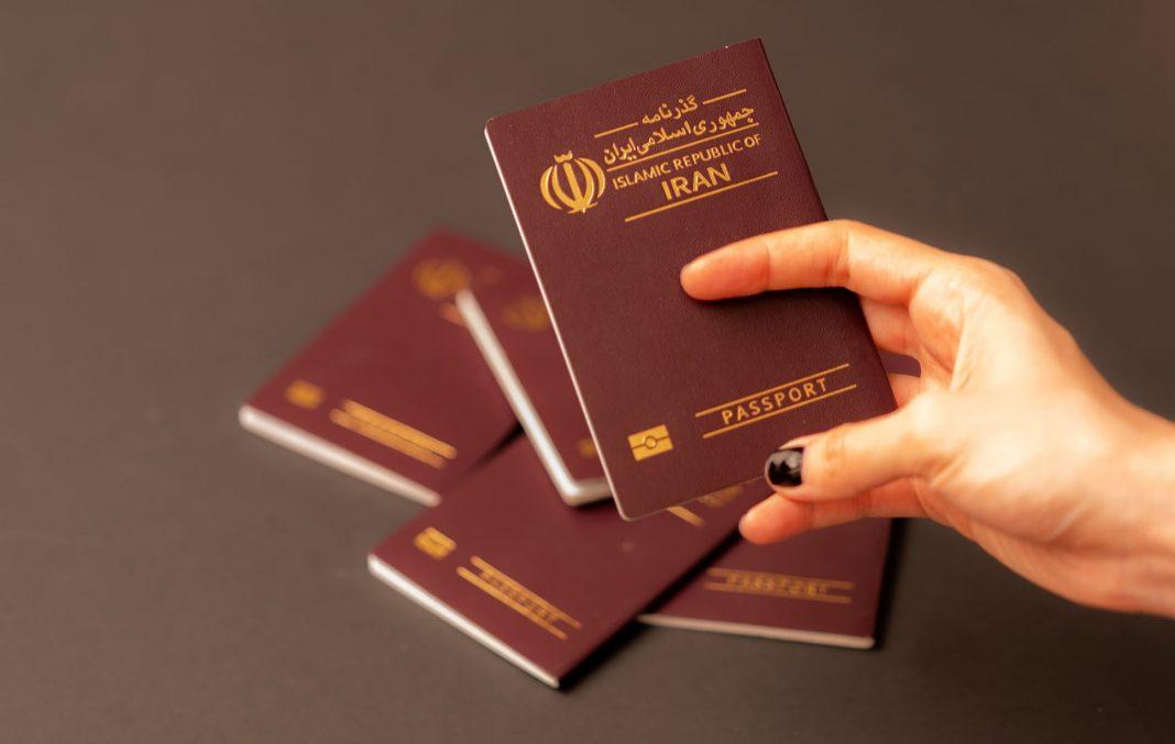 مراکز صدور گذرنامه در تهران