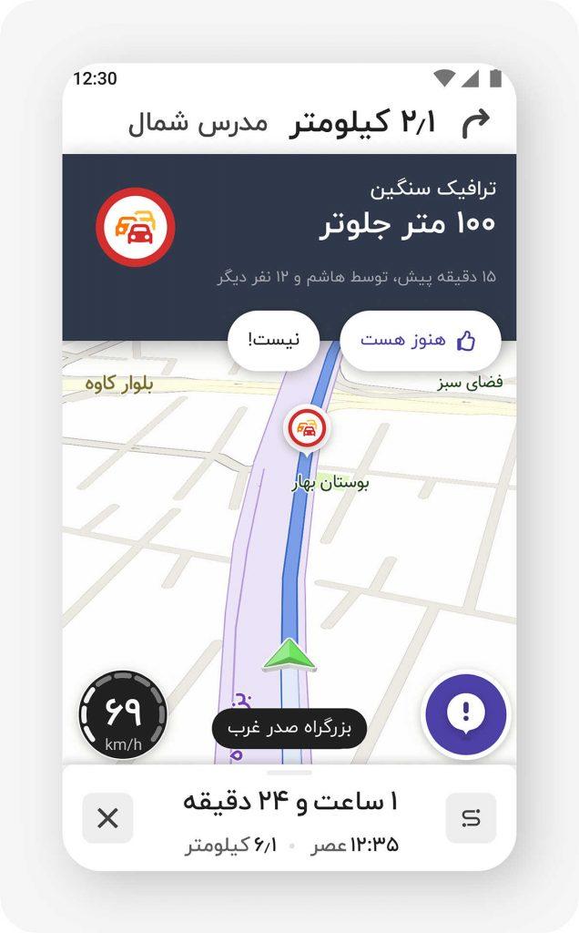 هشدارهای ترافیکی ترافیک سنگین در بلد