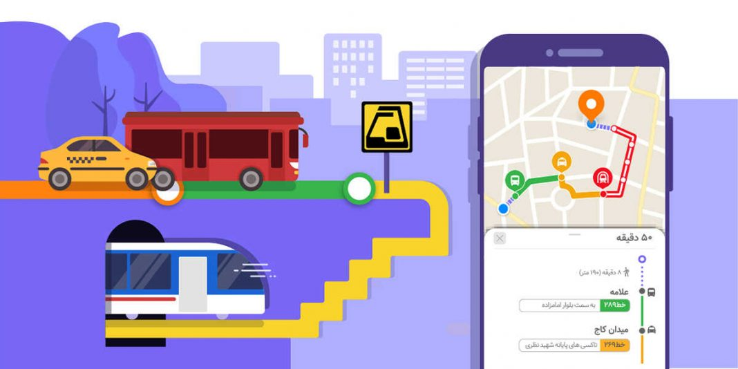 حمل و نقل عمومی در بلد